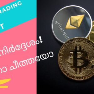 India considering 18% GST on Crypto Trade! Good news or Bad news?