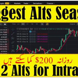 Top 2 Best Alts Coins For 2021 Intraday Trade || How to Earn Money Online