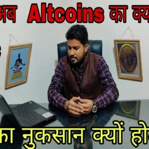 News 498-Best Trading Strategy For Huge Profit In 2021 ? Bitcoin +Ether And Altcoins? Always Profit💥